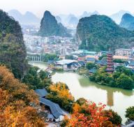 今年,桂林将成为中国首个世界级旅游城市和国际旅游胜地