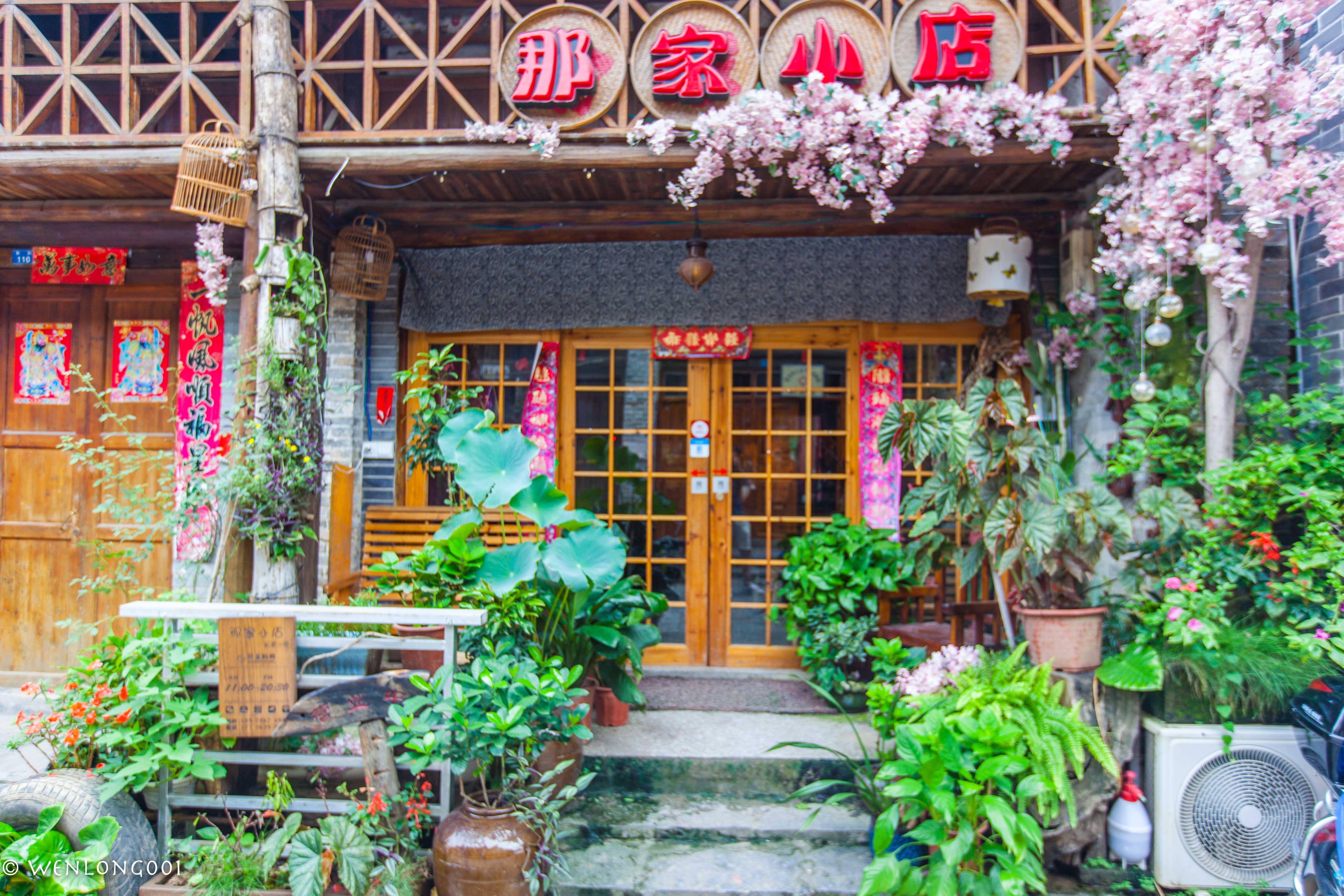 兴坪古镇是游客来阳朔游玩第一站或最后一站的必来景点