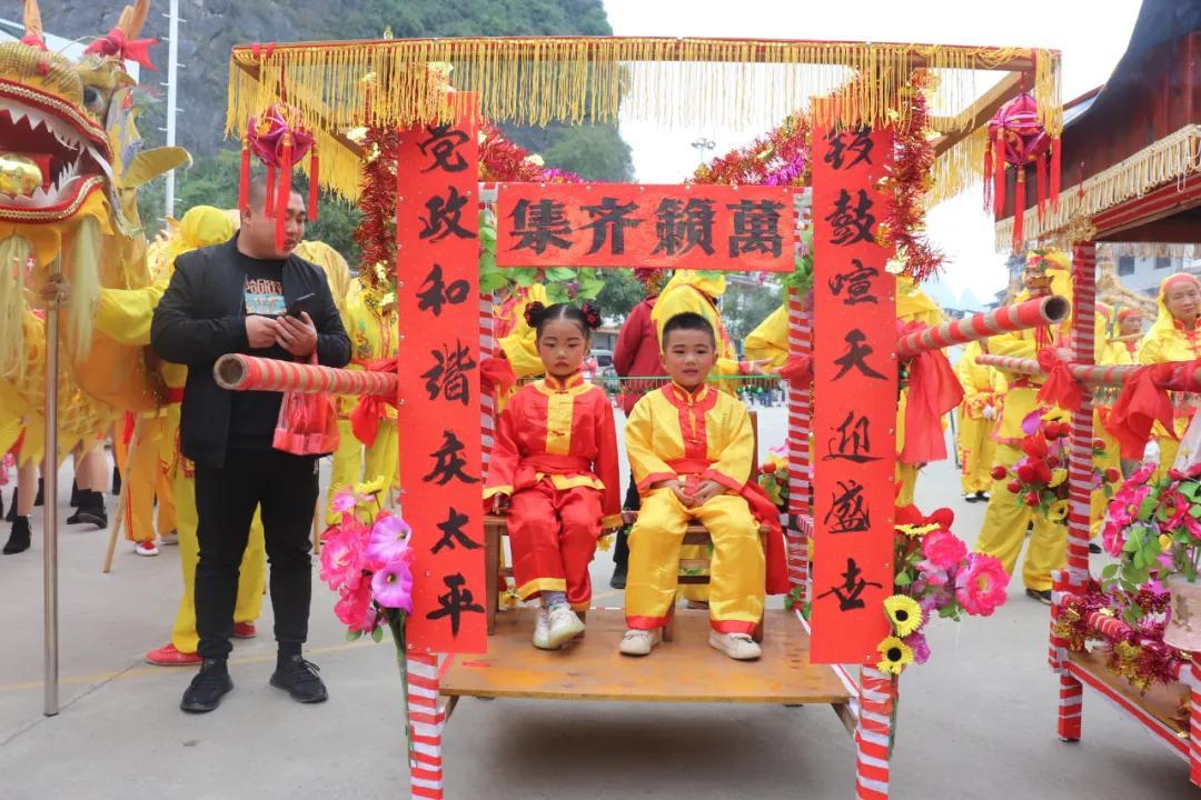 """兴坪镇举行""""九月十九""""传统民俗文化活动"""