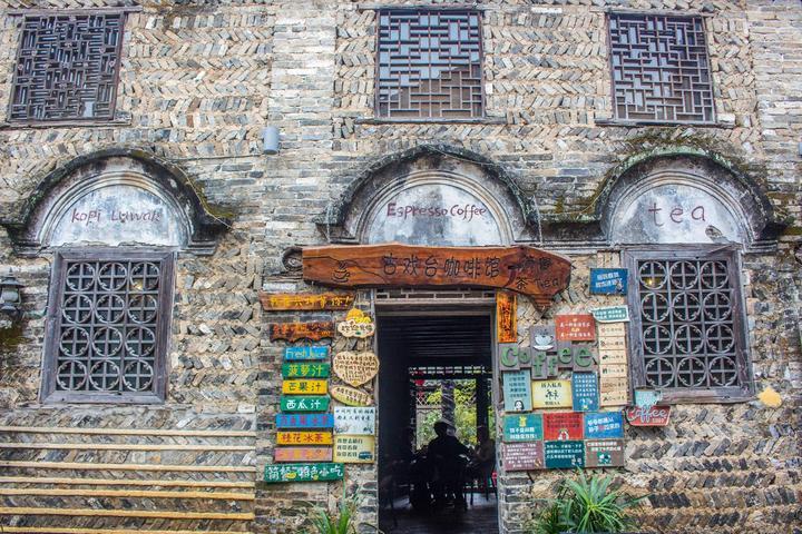 打卡20元人民币背面图景,广西最美的古镇,距今已有1700多年历史