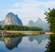 美丽中国——阳朔兴坪